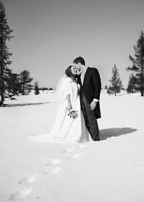 37011d4063d6 Jag vill tacka er för all hjälp med min klänning inför vårt bröllop som var  den 23 Mars. Jag var så nöjd med klänningen och tärnornas klänningar var ...